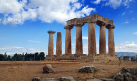 Ancient-Corinth-2